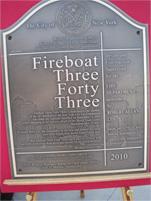 343 FDNY Plaque
