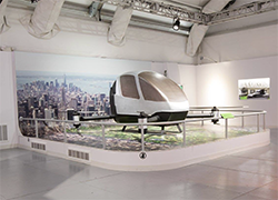 The Museum's exhibition Drones: Is the Sky the Limit? explores the history of unmanned flight and how it might shape the future.